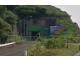 龍ヶ鼻トンネル(国道7号線旧道)