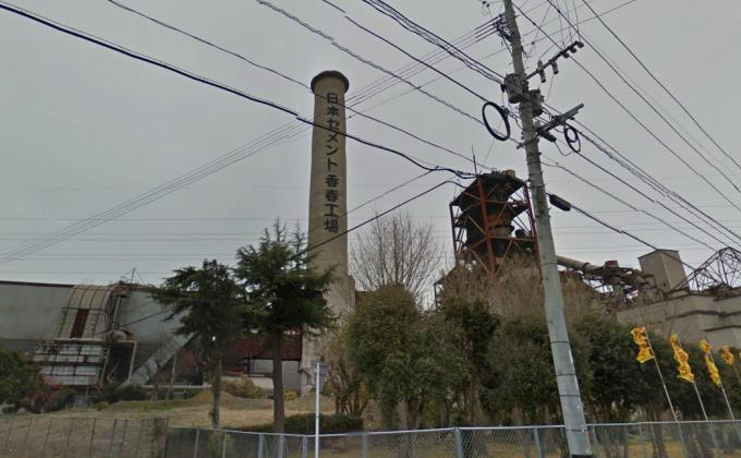 日本セメント香春工場