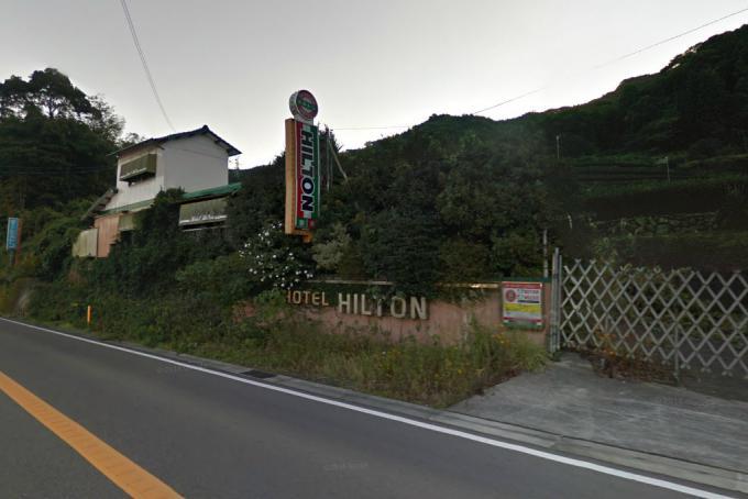 ホテル・ヒルトン(嬉野市)