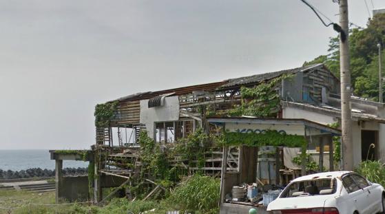 海洋牧場中央研究所