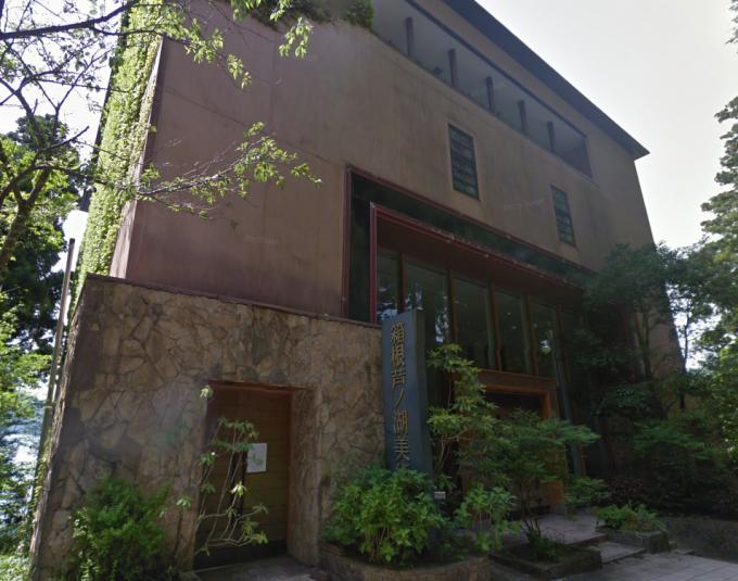 箱根芦ノ湖美術館