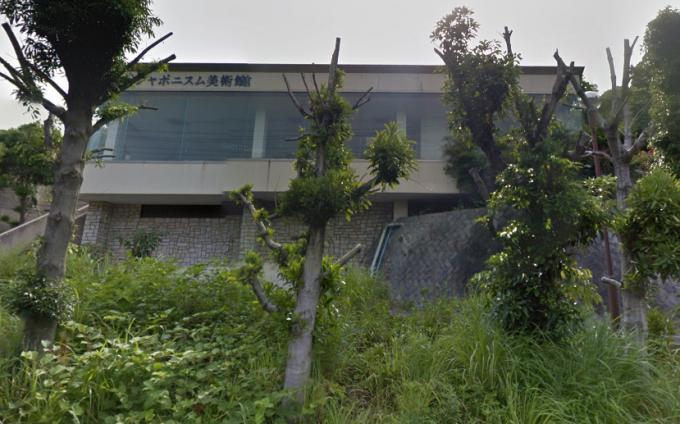 湯河原ジャポニスム美術館