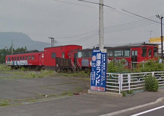 パチンコ・ダイエー21(わたらせ渓谷鐵道保存車)