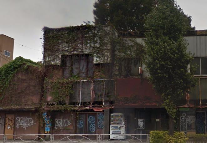 板橋区蓮沼町のたばこ店