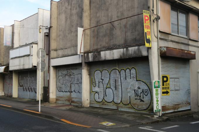 恋ヶ窪駅そばの空き店舗
