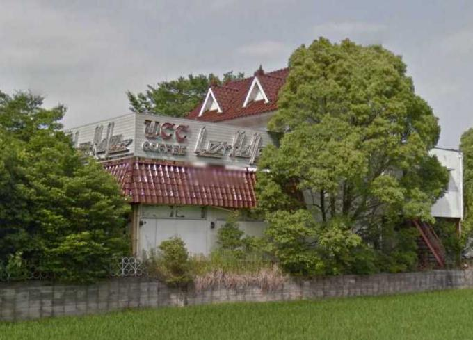 UCC喫茶店(岐阜市) powered by Google AJAX API UCC喫茶店(岐.