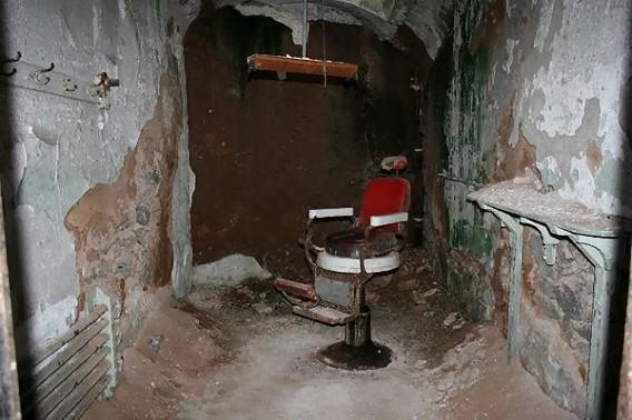 イースタン州立刑務所