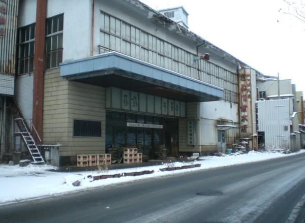 きぬ川館本店(かっぱ風呂)