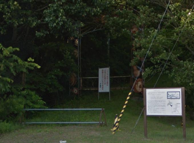ハヨピラ自然公園