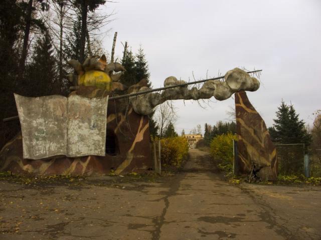 ロシアのアート廃墟