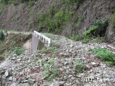 林道五の滝線