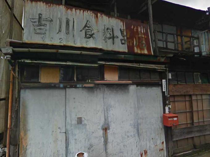 虎橋通り(京島二丁目)