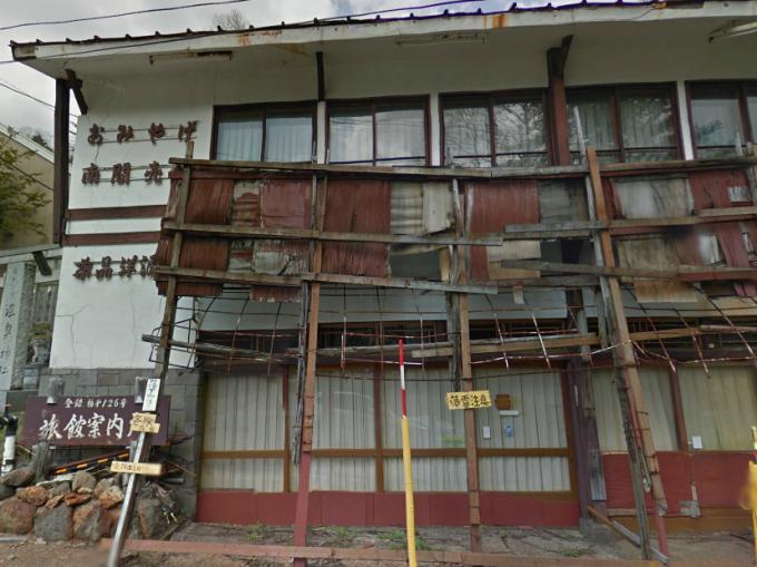 日光湯元温泉神社隣の土産店