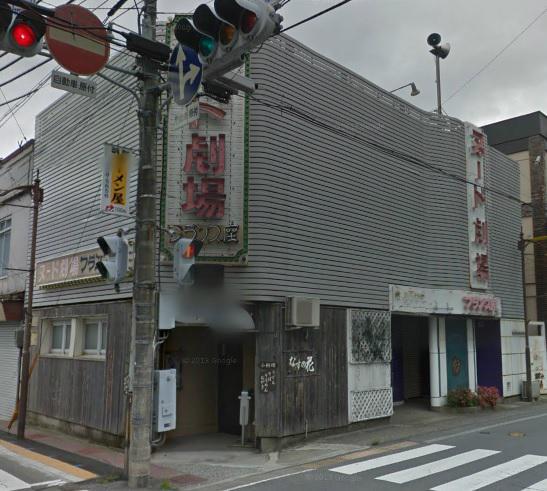 ヌード劇場フランス座(諏訪市)