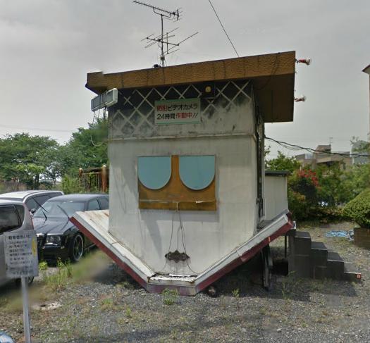 駿河区中吉田の逆さまの家