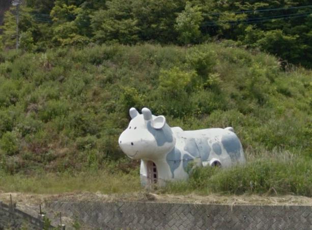 廃牛(おとぎの国)