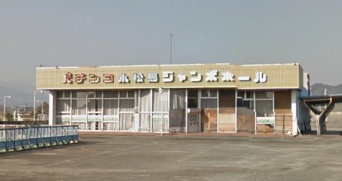小松島ジャンボホール