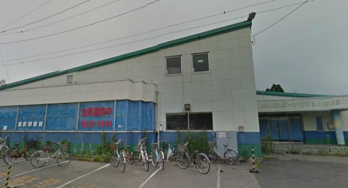 今市スイミングスクール東武駅前校(東武スポーツクラブいきいき)
