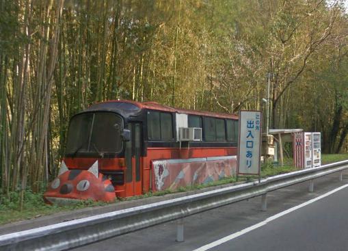ネコバスの廃バス(豊田市)