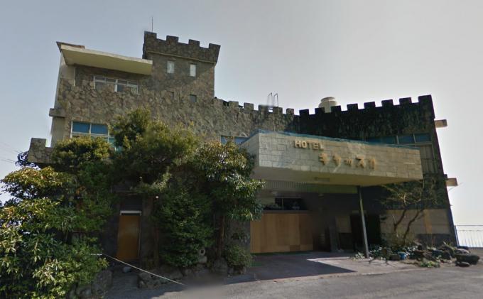観海寺温泉ホテル・キャッスル