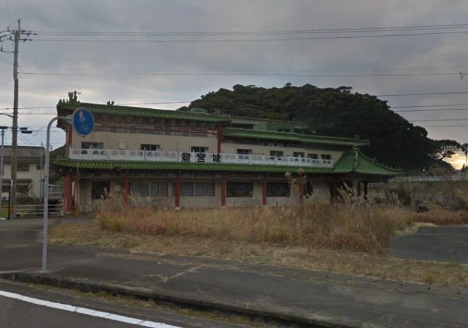 龍宮城(珊瑚博物館)
