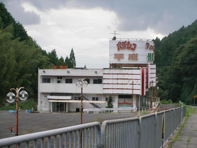 パチンコ平成(宇陀市)