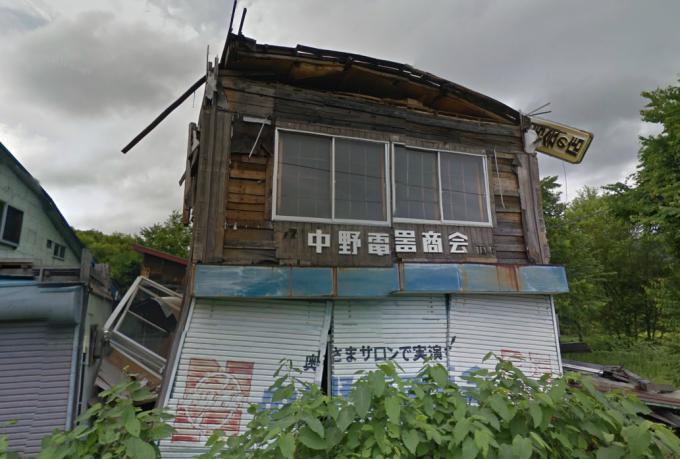 日高商事(南部青葉町)